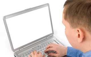 Как получить распечатку звонков билайн через интернет