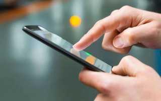 Как подключить бесплатный мобильный интернет