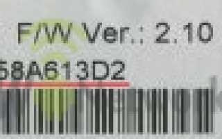 Как узнать мак адрес роутера