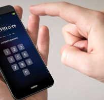 Как узнать пароль от сим карты мтс