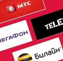 Мобильный интернет выбрать оператора
