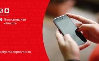 Коды мтс в москве и московской