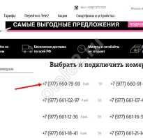 Купить сим теле2 онлайн