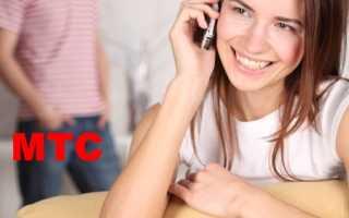 Как узнать на мтс кто мне звонил