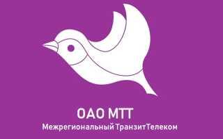 Мтт оператор сотовой связи