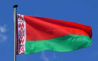 Номер белорусского оператора