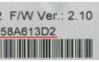 Как найти мак адрес роутера