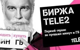 Найти оператора сотовой связи