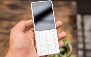Кнопочный телефон с 3g для теле2 раскладушка