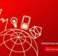 Мобильные операторы москвы и московской области