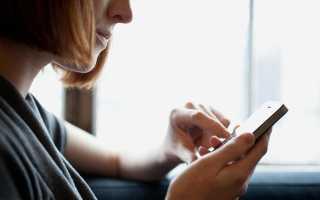 Как снять обещанный платеж на мегафоне