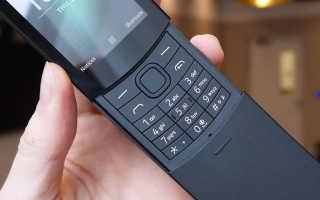 Кнопочный телефон с 4g для теле2