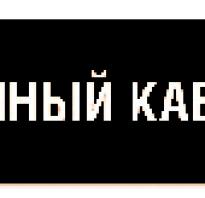 Лк кабинет теле2