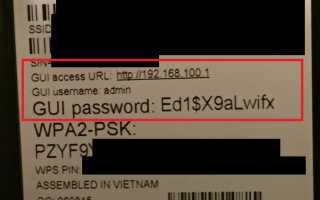 Как узнать пароль от модема мтс
