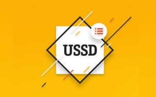 Как узнать тариф на велкоме в беларуси