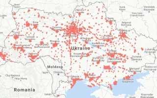 Карта покрытия 3g мтс украина