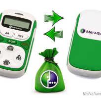 Как скинуть деньги с мегафона на мегафон