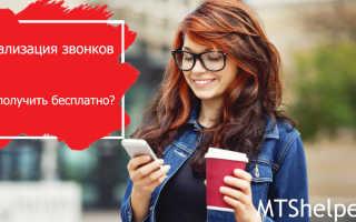Как получить детализацию звонков мтс через интернет