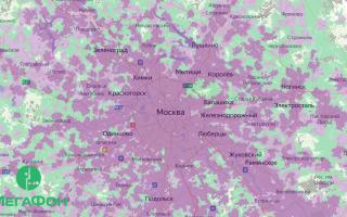 Карта покрытия мегафон иркутская область