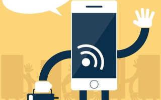 Как узнать активна ли сим карта мегафон