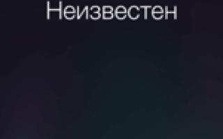 Как скрыть номер на мегафоне айфон