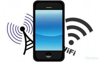 Как поделиться интернетом с телефона