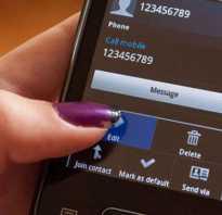 Как узнать чужой номер телефона мтс