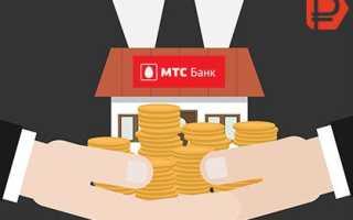 Комиссия с мтс на сбербанк